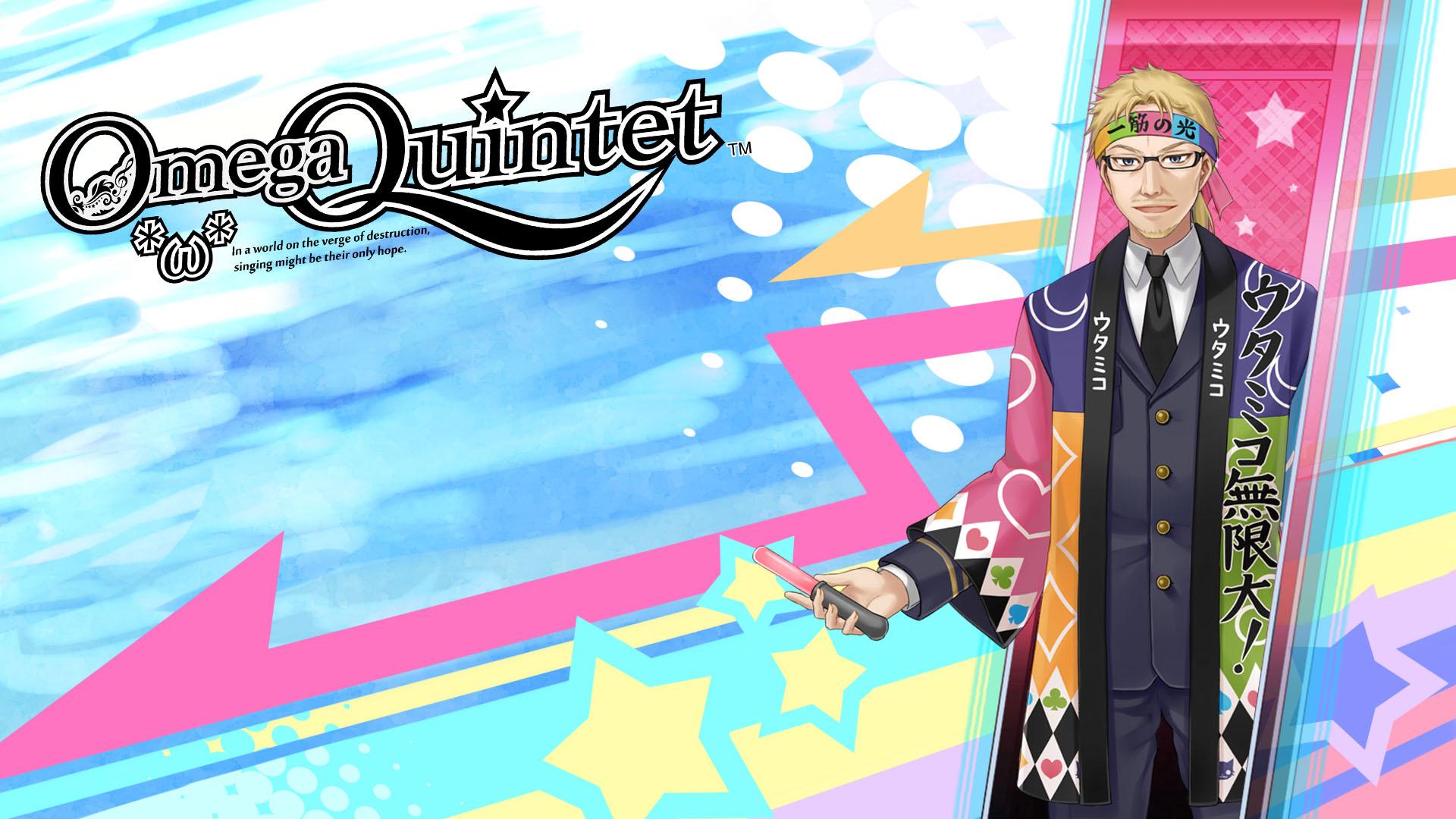 Omega Quintet Wallpaper 052 Tomecki